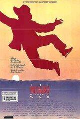 Постер к фильму «Война на бобовом поле Милагро»