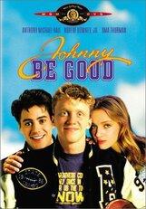 Постер к фильму «Джонни, будь хорошим»