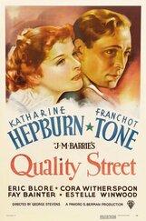 Постер к фильму «Достойная улица»
