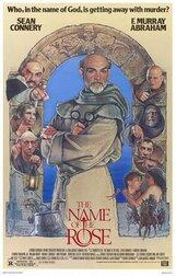 Постер к фильму «Имя розы»