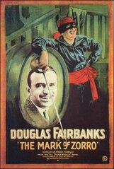 Постер к фильму «Знак Зорро»