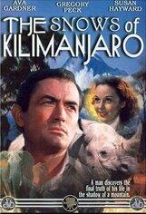 Постер к фильму «Снега Килиманджаро»