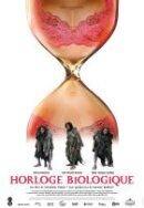 Постер к фильму «Биологические часы»