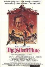 Постер к фильму «Молчаливая Флейта»