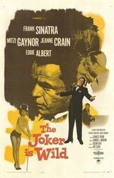 Постер к фильму «Джокер»
