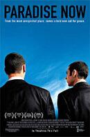 Постер к фильму «Рай сегодня»
