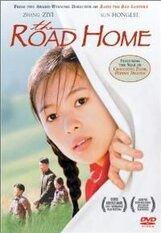 Постер к фильму «Дорога домой»