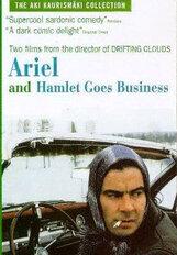 Постер к фильму «Ариэль»