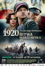 Постер к фильму «Варшавская битва 1920 года»