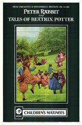 Постер к фильму «Сказки Беатрикс Поттер»