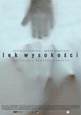 Постер к фильму «Страх высоты»