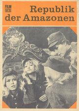 Постер к фильму «Девичий заговор»