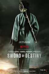 Постер к фильму «Крадущийся тигр, затаившийся дракон 2»