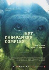 Постер к фильму «Комплекс шимпанзе»