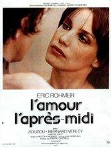 Постер к фильму «Любовь после полудня»