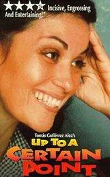 Постер к фильму «До некоторой степени»
