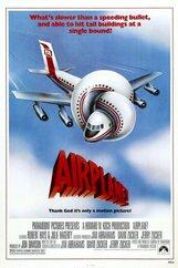 Постер к фильму «Аэроплан»