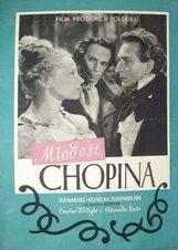 Постер к фильму «Юность Шопена»