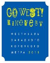 Постер к фильму «Фестиваль западного короткого метра GO WEST!»