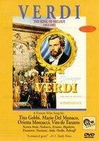 Постер к фильму «Джузеппе Верди»