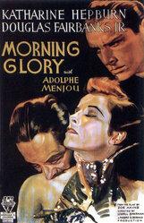 Постер к фильму «Ранняя слава»