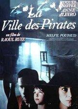 Постер к фильму «Город пиратов»
