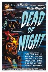 Постер к фильму «Глубокой ночью»