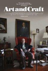 Постер к фильму «Искусство и обман: Жизнь Марка Лэндиса»
