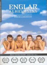 Постер к фильму «Ангелы вселенной»