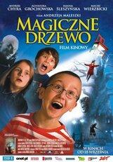 Постер к фильму «Волшебное дерево»