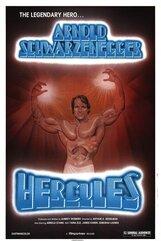 Постер к фильму «Геркулес в Нью-Йорке»