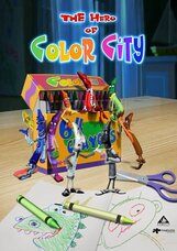 Постер к фильму «Герой цветного города»