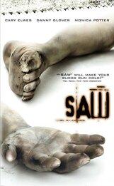 Постер к фильму «Пила: игра на выживание»