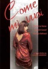 Постер к фильму «Каким ты меня хочешь»