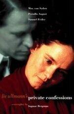 Постер к фильму «Частные беседы»