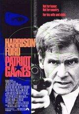 Постер к фильму «Игры патриотов»