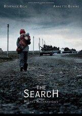 Постер к фильму «Поиск»