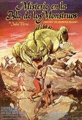 Постер к фильму «Тайна острова чудовищ»