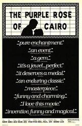 Постер к фильму «Пурпурная роза Каира»