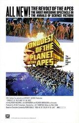 Постер к фильму «Завоевание планеты обезьян»