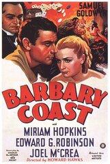 Постер к фильму «Варварское побережье»