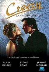 Постер к фильму «Раса господ»