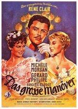 Постер к фильму «Большие маневры»