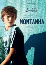 Постер к фильму «Гора»