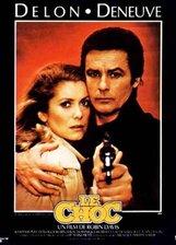Постер к фильму «Шок»