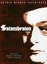 Постер к фильму «Сатанинское зелье»