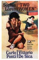 Постер к фильму «Чочара»