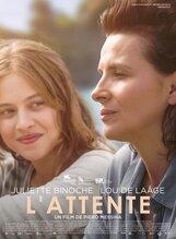 Постер к фильму «Ожидание»