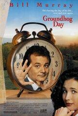 Постер к фильму «День сурка»