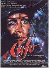 Постер к фильму «Куджо»